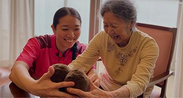 Nursing care 介護福祉事業